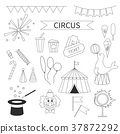 Vector Circus icon set 37872292