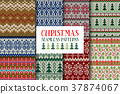 Set of knitted ornamental seamless patterns. 37874067