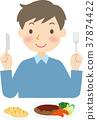 식사를하는 남자 37874422