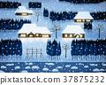 大和在冬天 37875232