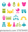 icon child vector 37878495