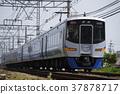南開系列12000快遞南方 37878717