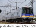 南開萬系列快遞南航 37878720