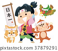 Momotaro in Japan and accompanying dog, monkey, chicken 37879291