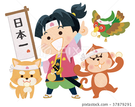 일본 제일의 모모 타로와 동행 개, 원숭이, 꿩 37879291