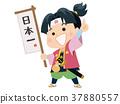 桃太郎 日本最佳 日本第一名的 37880557