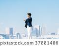 中間商界女強人 37881486