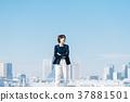 中間商界女強人 37881501
