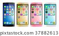 smart, phone, smartphone 37882613