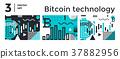 bitcoin coin vector 37882956