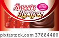 糖果食譜招牌 37884480