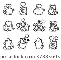 Character cute pig keep a good feeling by heart. 37885605