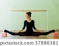 elegant beautiful ballet dancer girl with perfect 37886381