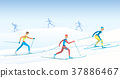 Cross country skiing. 37886467