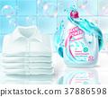 Vector realistic promo banner of washing powder 37886598