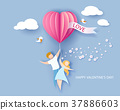 愛 愛情 情人節 37886603
