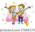 家庭 家族 家人 37888179