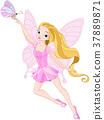 Cute Fairy 37889871