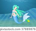 Beautiful mermaid 37889876
