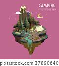 camping at night 37890640