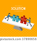 business teamwork 37890656