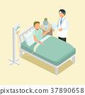 medical aid 37890658