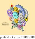 business teamwork 37890680