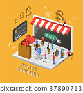 online shopping concept 37890713