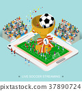 live soccer streaming concept 37890724