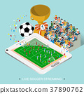 live soccer streaming concept 37890762