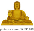 Image of the Golden Buddha of Gold Nara 37895109