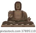 旅游目的地奈良的大菩萨图象 37895110