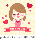 girl with red nose day 37898058