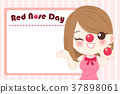 girl with red nose day 37898061
