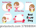 girl with red nose day 37898064