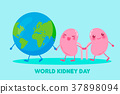 world kidney day concept 37898094