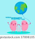 world kidney day concept 37898105