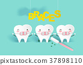 tooth with braces 37898110