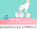 tooth with braces 37898112