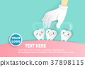 tooth with invisible braces 37898115