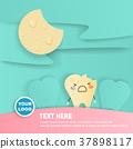 cute cartoon tooth 37898117