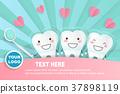 cute cartoon tooth 37898119
