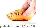 Fullhouse set. Poker. 37898734