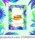 Brazil carnival celebration flyer 37900454