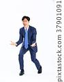 환호, 화이팅, 성공 37901091