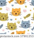 cute, pattern, seamless 37901353