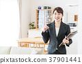 부동산 보험 금융 모기지 비즈니스 여성 37901441