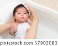 신생아 아기 목욕 37902083