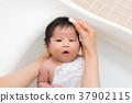 신생아 아기 목욕 37902115
