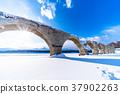 """""""홋카이도""""타우슈베쯔 강 교량 · 환상의 다리 37902263"""